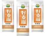 河南中鹤现代农业开发集团