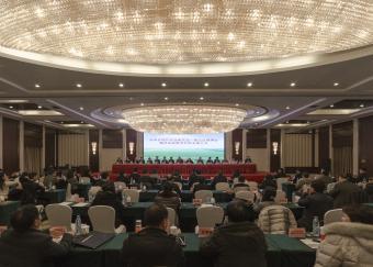 河南省现代农业研究会召开一届五次理事会